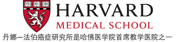 Harvard University Medical School logo